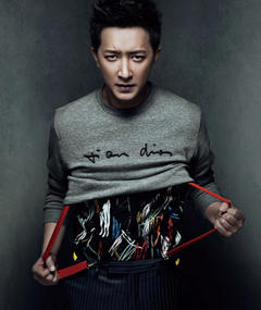 Photo of Han Geng