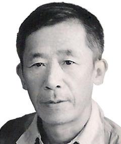 Photo of Wang Du-lu