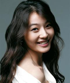 Photo of Yoon So-Yi