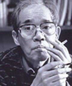 Photo of Goseki Kojima