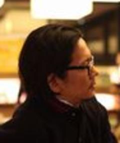 Photo of Kunichi Nomura