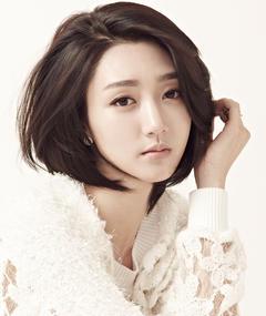 Photo of Eunji (Park)