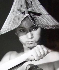 Photo of Michi Azuma