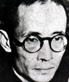 Photo of Shilin Zhu