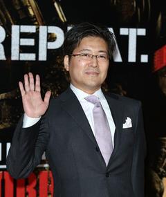Photo of Hiroshi Sakurazaka
