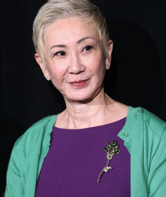 Photo of Nansun Shi