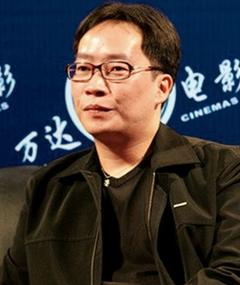 Photo of James Yuen