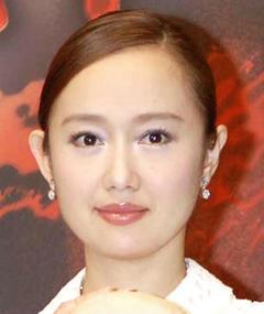 Photo of Yûki Kudô