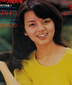 Photo of Akemi Nijo