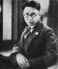 Photo of Mu Fei