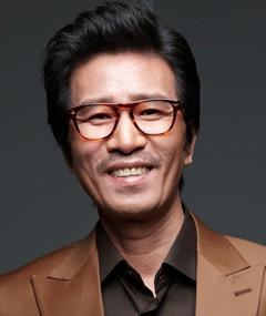 Photo of Shin Jung-Keun