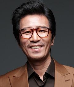 Photo of Shin Jung-Keun