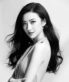Photo of Jing Tian