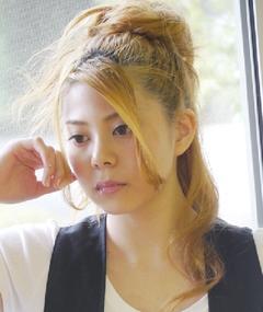 Photo of Rina Sakuragi