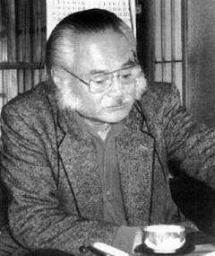 Photo of Ichiro Ryu