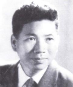 Photo of Phạm Văn Khoa