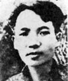 Photo of Nam Cao
