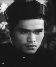 Photo of Phạm Hoàng Hà