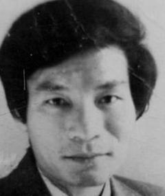 Photo of Nguyễn Ngọc Tuân