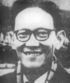 Photo of Lê Yên