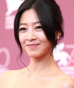 Photo of Eun woo Lee