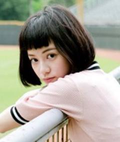 Photo of Yao Ai-ning