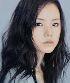 Photo of Manami Konishi