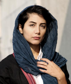 Photo of Azadeh Navai