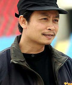 Photo of Phạm Hoàng Nam
