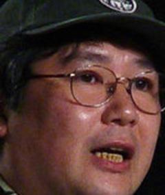 Photo of Mitsuru Hongo