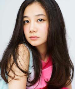 Photo of Fumika Shimizu