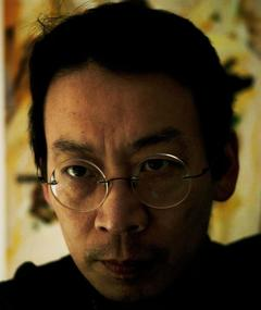 Photo of Zhang Miaoyan