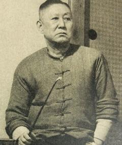 Photo of Uchida Hyakken