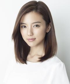 Photo of Erina Mano