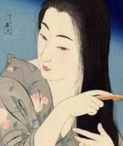 Photo of Sei Shōnagon