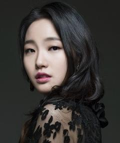 Photo of Kim Go-Eun