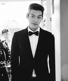 Photo of Kim Woo-bin