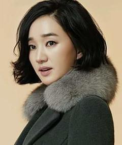Photo of Soo Ae