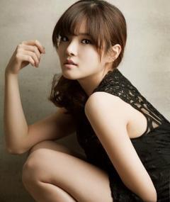 Photo of Han Yoon-Mi