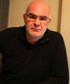 Photo of Ertugrul Mavioglu