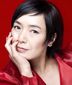 Photo of Kaori Momoi