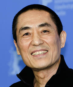 Photo of Zhang Yimou