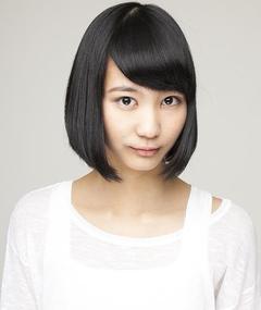 Photo of Kanon Hanakage