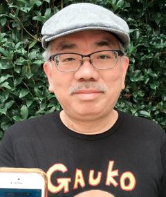 Photo of Akira Shigino
