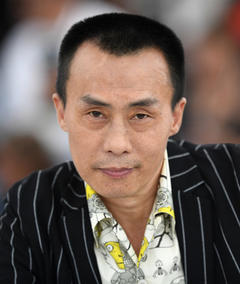 Photo of Chen Yongzhong