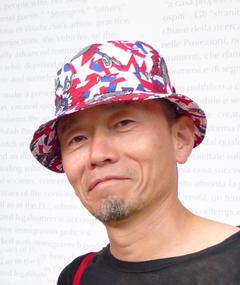 Photo of Hiroyuki Yamashita