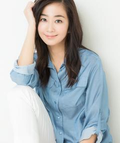 Photo of Yuka