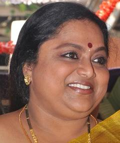 Photo of Saritha