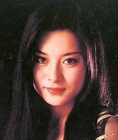Photo of Emiko Yamauchi