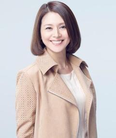 Photo of Kyôko Koizumi